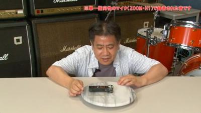 shimamura03