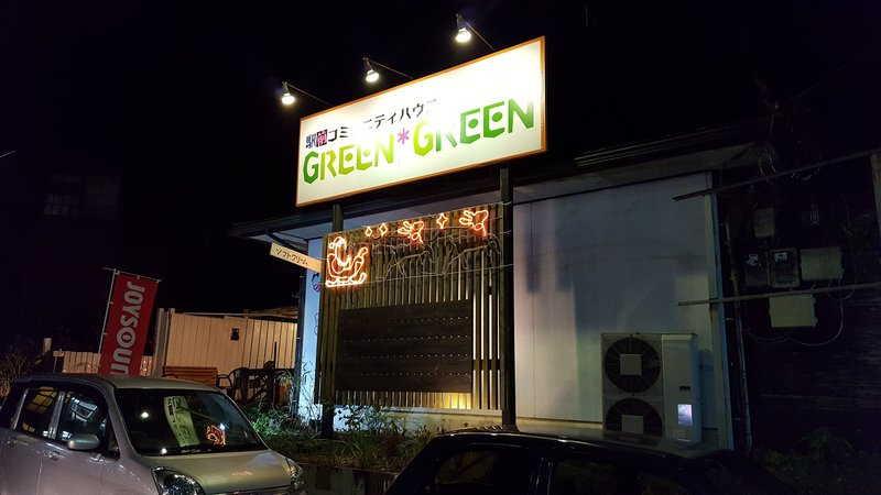 greengreen01
