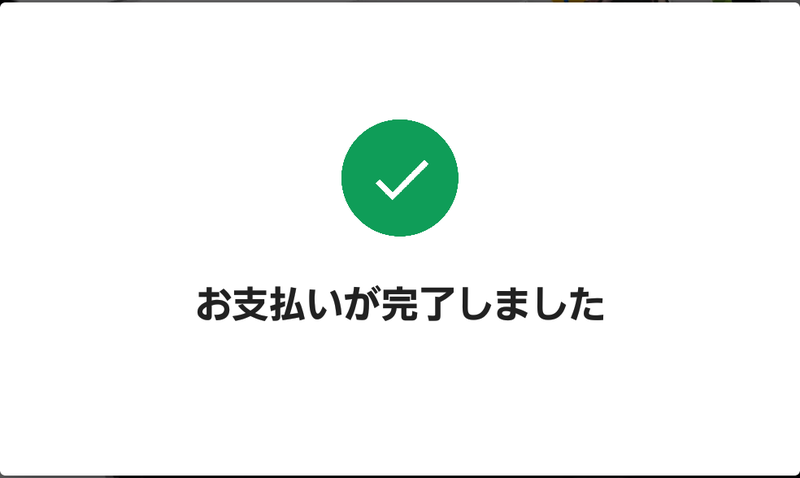 20180514_12.png