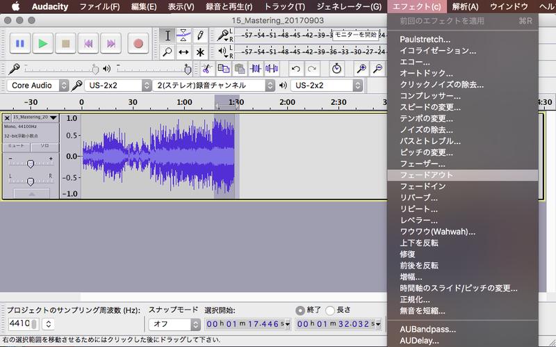 Audacity_04