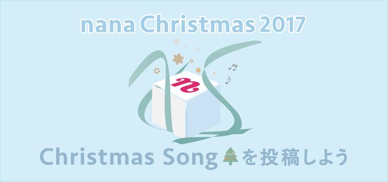 christmasnnn