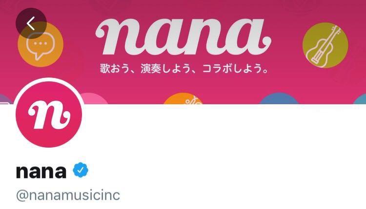 nana_tw.jpeg