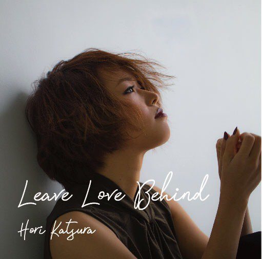 Leave Love Behind
