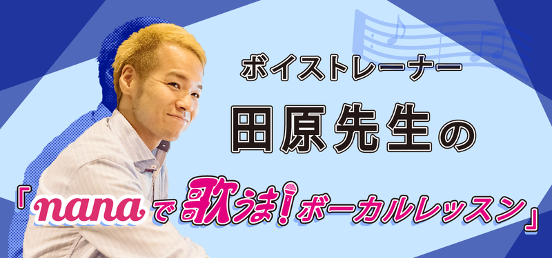 tahara_banner