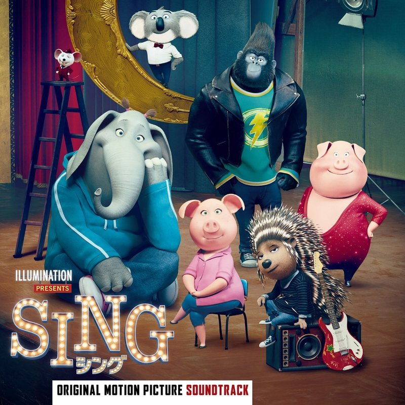 sing-soundtrack