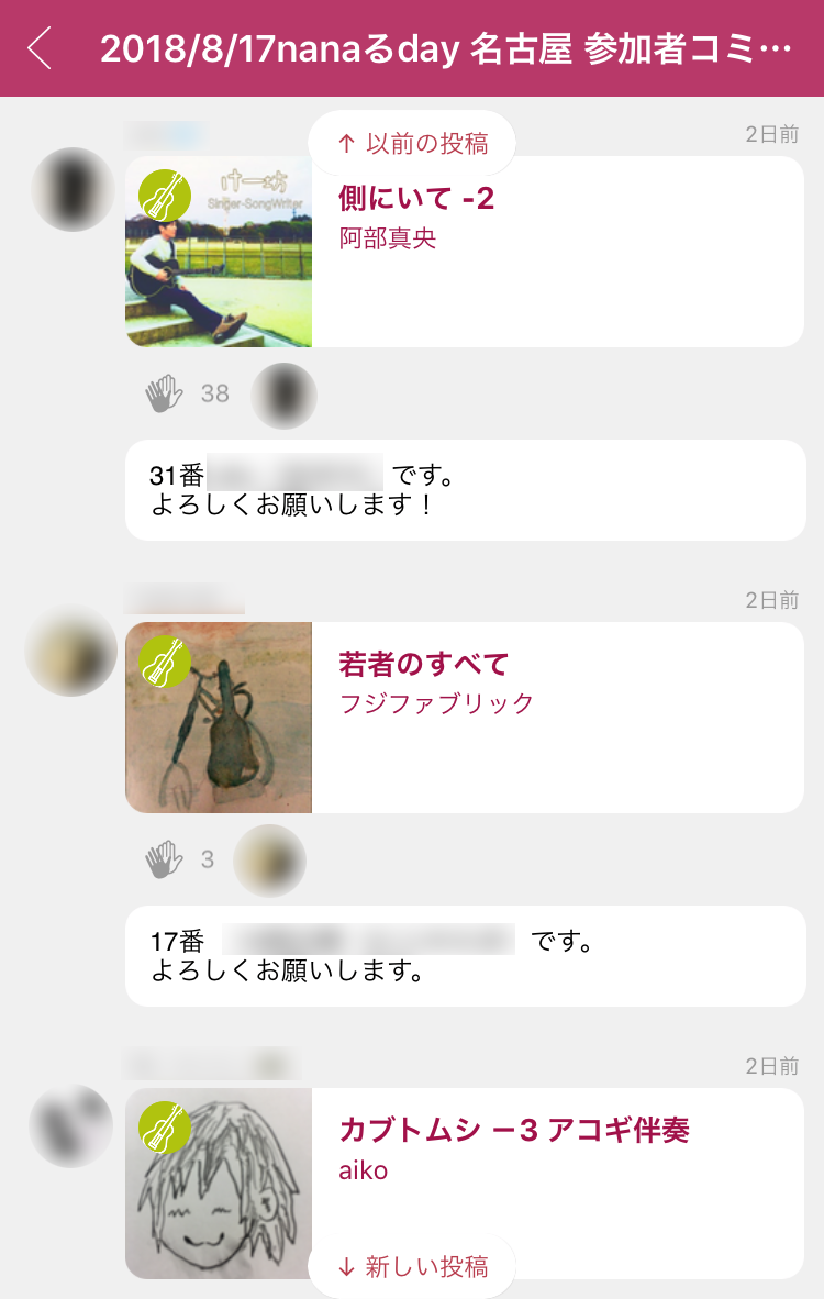 nanaruday-nagoya_22.png