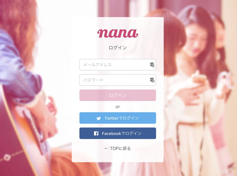 web-upload_02