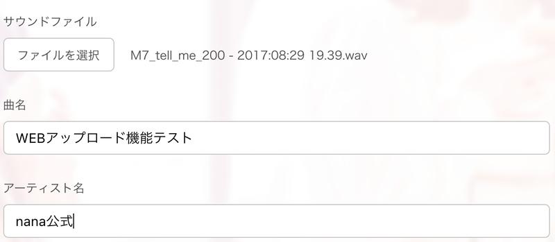web-upload_03
