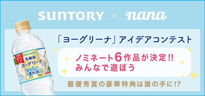 yogurina_banner3